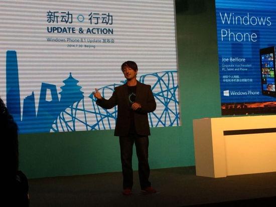 微软发布 Windows Phone 8.1 Update 1