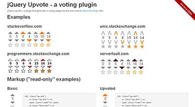 jQuery投票插件:jQuery Upvote
