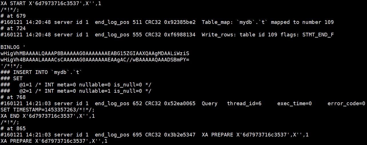 MySQL 5.7 完美的分布式事务支持
