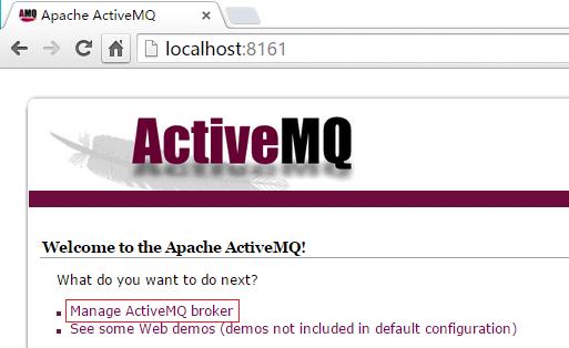 实战+分析Spring+Log4j+ActiveMQ实现远程记录日志