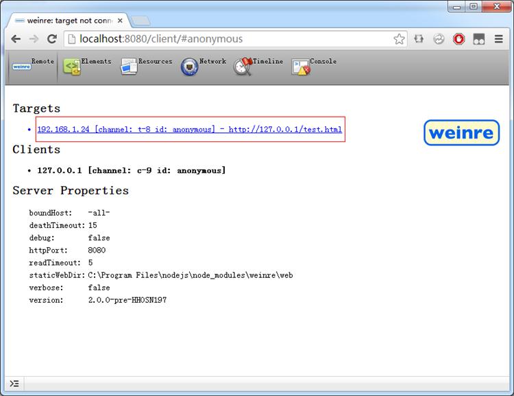 远程调试工具:Weinre