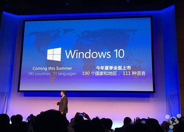 你真以为 Windows 10 免费? 呵呵……