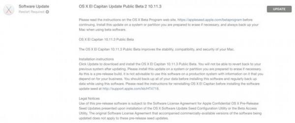 OS X 10.11.3 beta 2发布 仍以系统修复为主