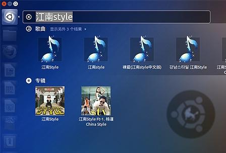 """中国版Ubuntu操作系统:""""麒麟""""正式发布"""