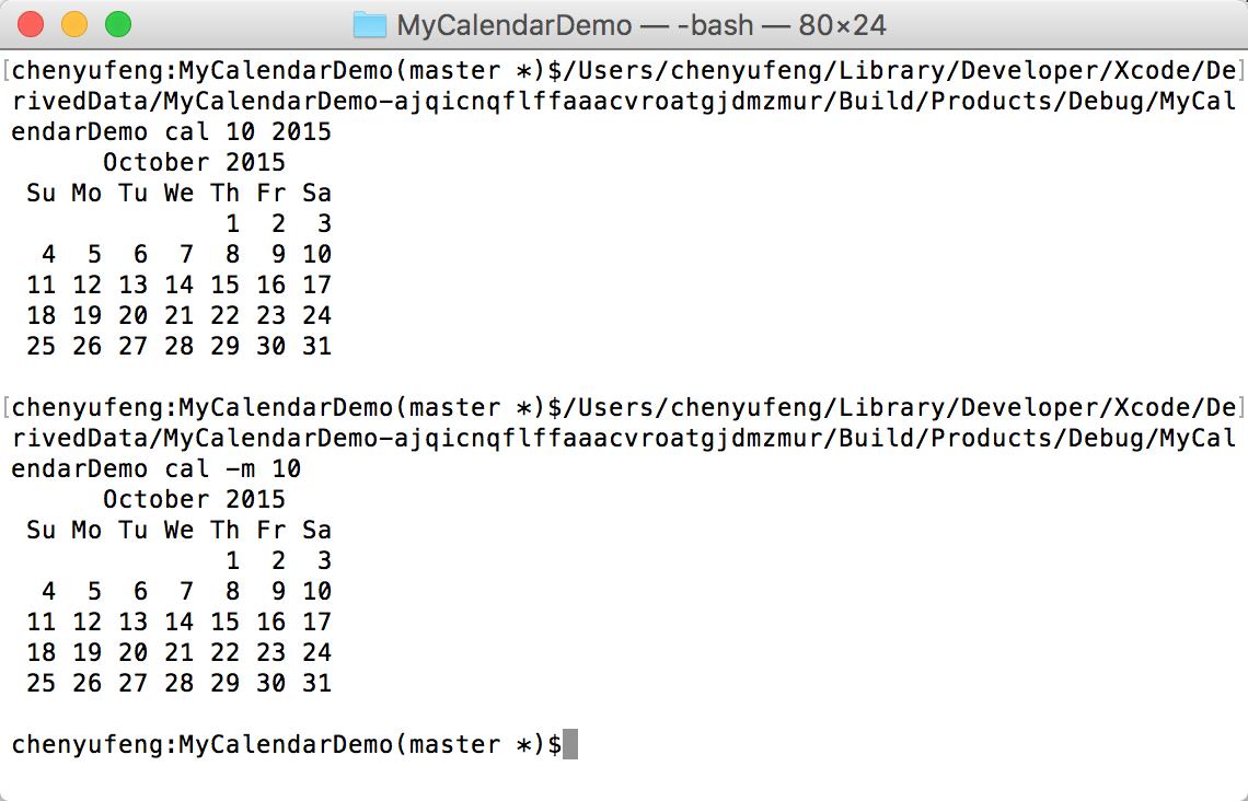 使用Objective-C开发的一个控制台程序:Calendar