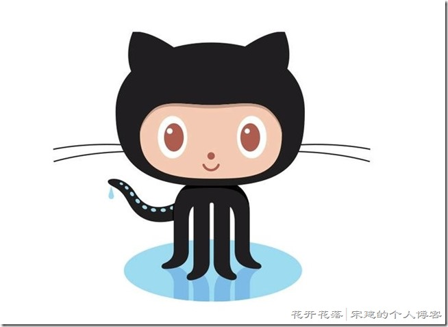 你是否需要GitHub?