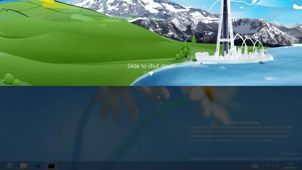 """Windows 8新功能""""滑动关机""""曝光"""