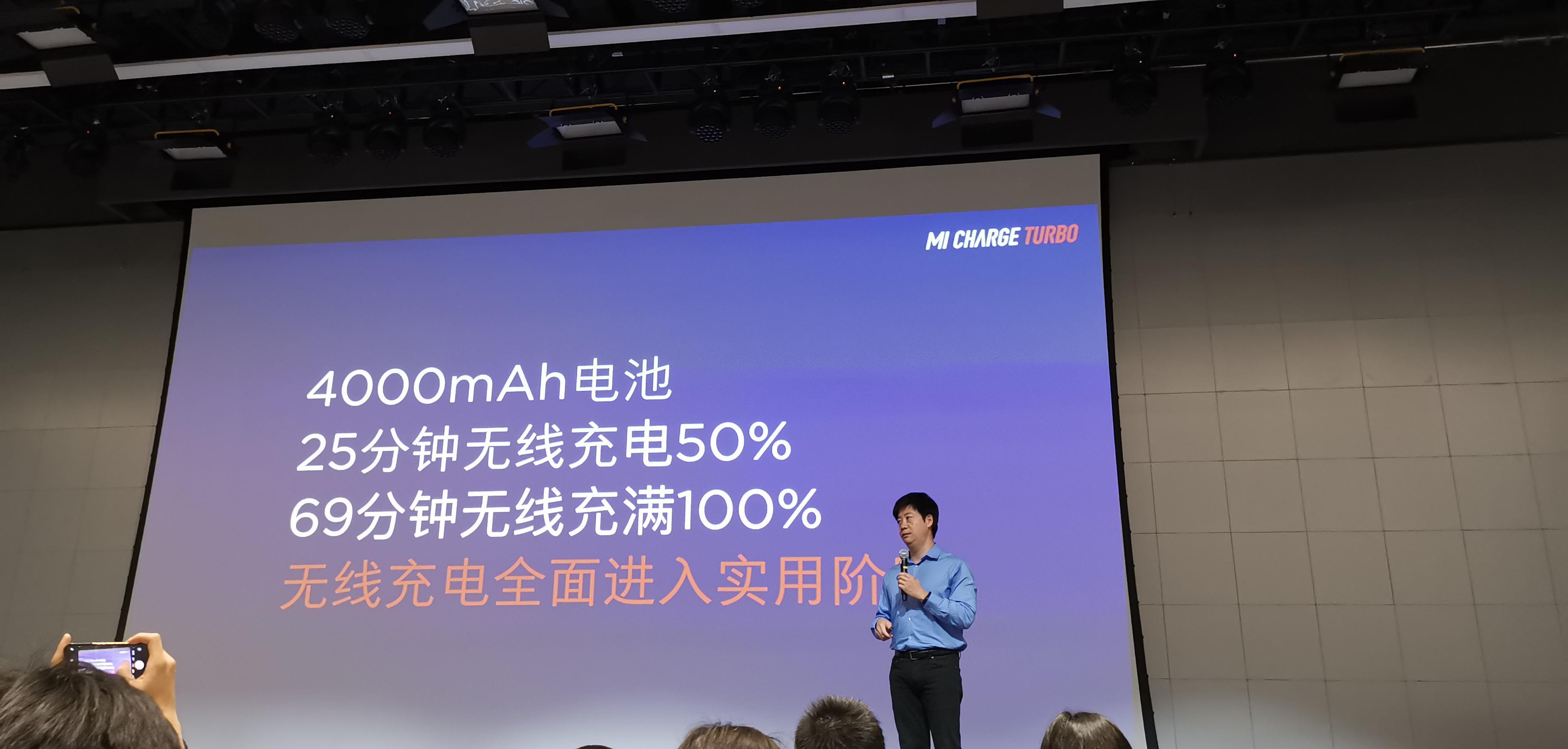 小米发布 30W 无线闪充技术无线充电进入实用阶段