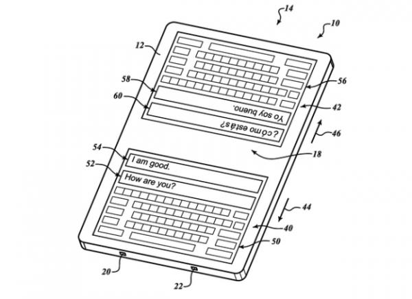 谷歌或正开发一款移动虚拟键盘,配备实时翻译