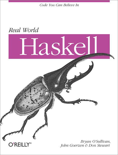 优秀的Haskell图书