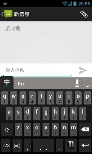 谷歌拼音输入法2.1.1 for Android 正式发布