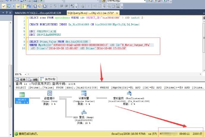 我是如何在SQLServer中处理每天四亿三千万记录的