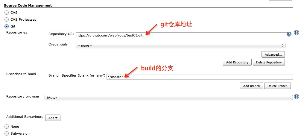 使用Jenkins搭建iOS开发的CI服务器