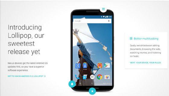 那么问题来了:谷歌为何要出高价旗舰Nexus?