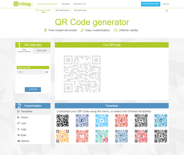 6个最好的免费在线QR Code生成器