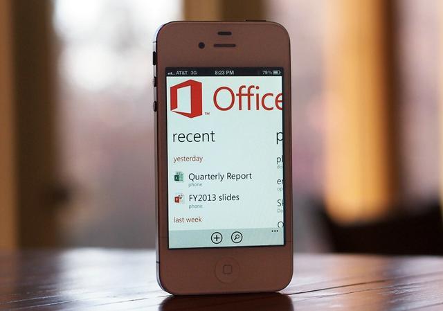 Office已被抛弃 微软移动转型太慢