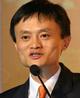 马云:区块链技术将成为打假解决方案中的一环