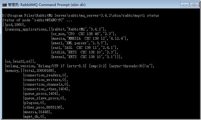 .NET 环境中使用RabbitMQ