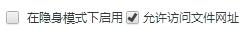 访问文件网址