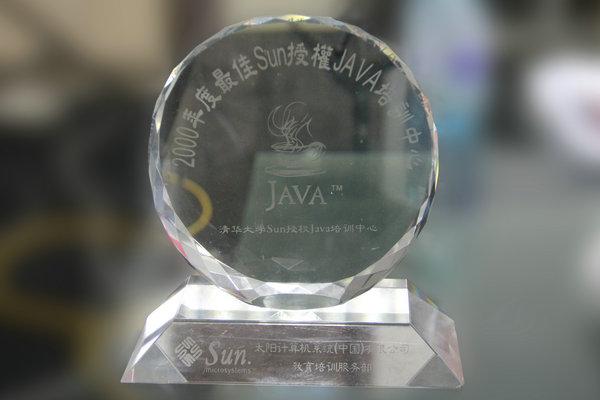 《开源者说》08期:聊聊Java那些事儿