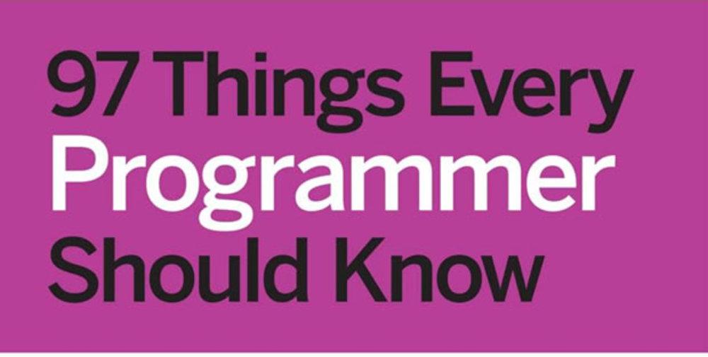 调查:程序员需要知道的97件事,你知道几件?