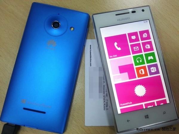 华为廉价WP8手机再曝光:真是1499元?