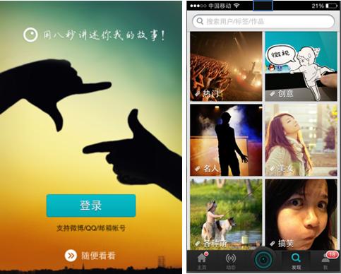 从腾讯QQ弹窗谈微视地位和未来