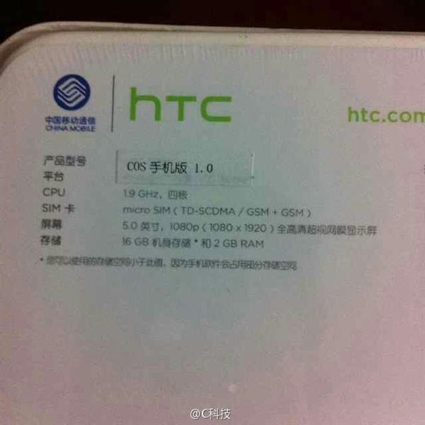 COS系统首款手机曝光:原汁原味的HTC
