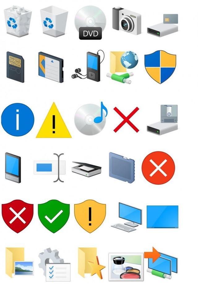 Windows 10 Build 10125新图标全曝光