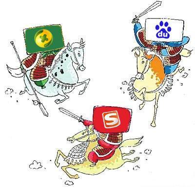 腾讯战略入股搜狗:马化腾的三点理由