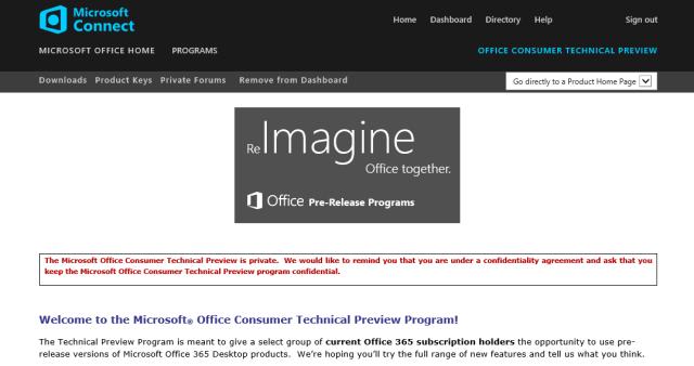 微软开放Office 2016技术预览版下载