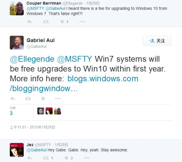 微软透露更多Windows 10首年免费升级信息