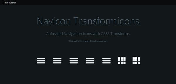 10个实用的CSS3/jQuery的动画图标教程