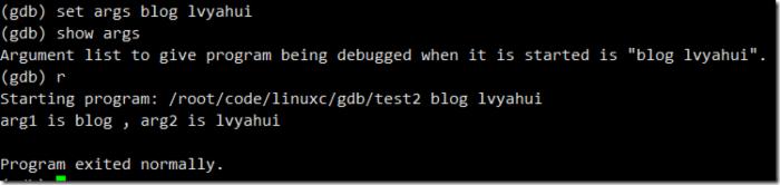 gdb调试程序