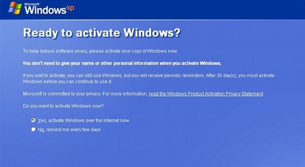 英国政府:花个几亿美元也得留住Windows XP