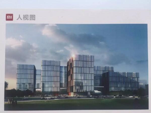 22万平米:小米科技园正式开建