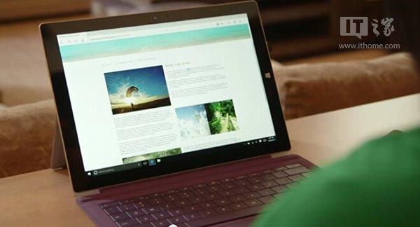 微软讲解Win10 Edge浏览器:Web笔记+Cortana集成