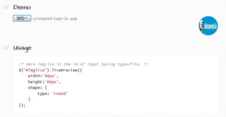 实时预览选择待上传图片的jQuery插件:premage.js
