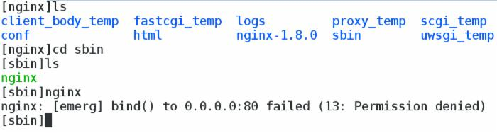 CentOS7 安装Nginx