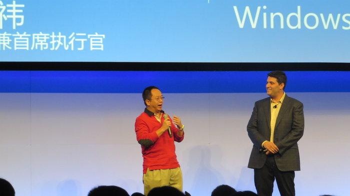 中国区Windows 10将预装360安全卫士和QQ,360用户将可免费升级Windows 10