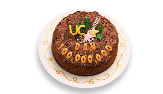 UC浏览器日活跃用户数破亿